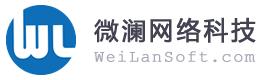 义乌市蔚蓝网络科技